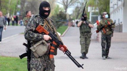 Перечень самых активных террористических групп Луганской области