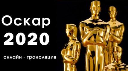 """Кинопремия года: онлайн-трансляция церемонии награждения """"Оскар 2020"""""""