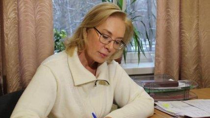 Денисова: Украина настаивает на одновременном доступе врачей к Грибу и Вышинскому