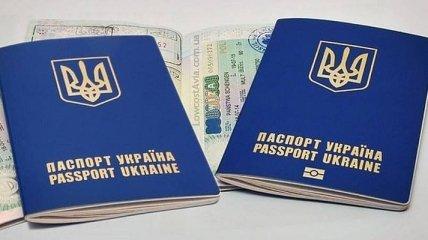 С начала 2018 года украинцы оформили около 1,4 млн загранпаспортов