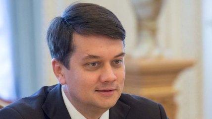 Разумков встретился с главой МИД Латвии