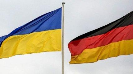 Украина и Германия договорились о создании торгово-промышленной палаты