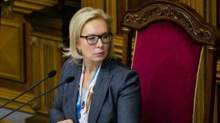 Денисова: Россия удерживает еще 110 граждан Украины