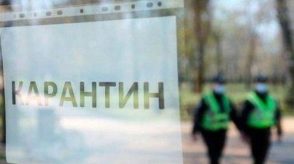 Луцк и Тернополь отказались вводить жесткий карантин