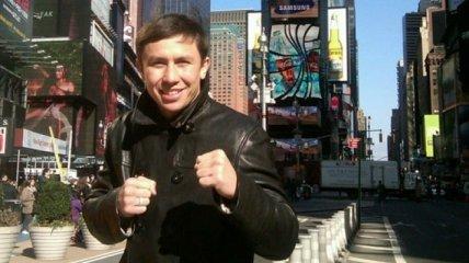 Казахский боксер защитил чемпионский титул