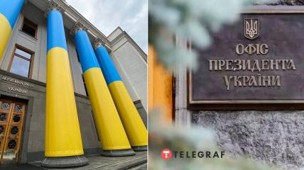Социологи оценили электоральные настроения украинцев.