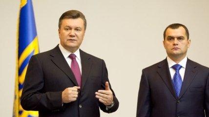 Янукович и Захарченко объявлены в международный розыск