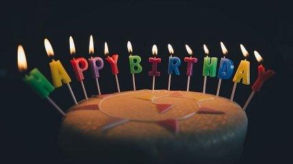 Веселые поздравления с днем рождения в стихах 15 марта