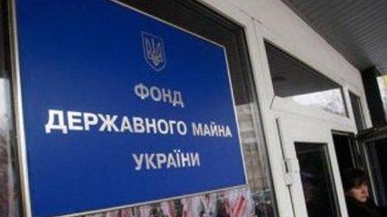 Фонд госимущества не будет спешить с приватизацией Турбоатома и Электротяжмаша