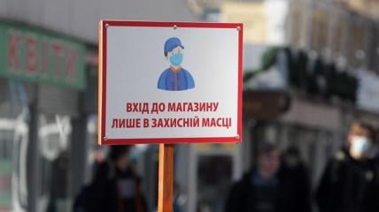 У МОЗ розповіли, коли в Україні закінчиться карантин