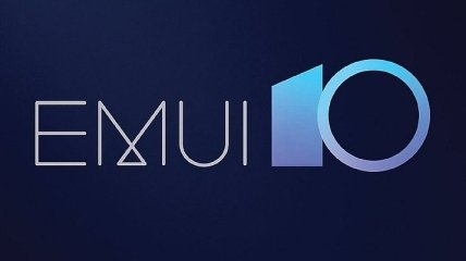 Android 10 с EMUI 10 для Huawei Mate 10 Pro: есть точные сроки