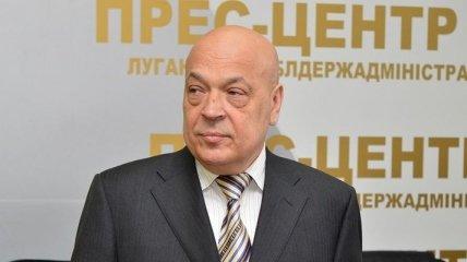 Москаль не намерен восстанавливать подачу воды в Луганск