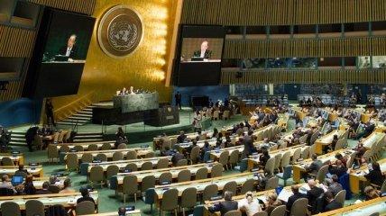 Сегодня в мире отмечают День ООН