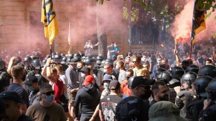 Демонстрация у ОП 14 августа