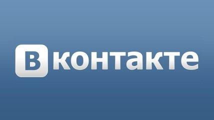 """Социальная сеть """"ВКонтакте"""" планирует изменить дизайн"""