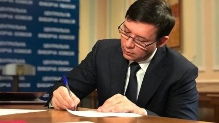 Еще один нардеп подал документы в ЦИК для регистрации кандидатом в президенты