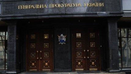 ГПУ готовится открыть дело по факту убийства украинского военнослужащего