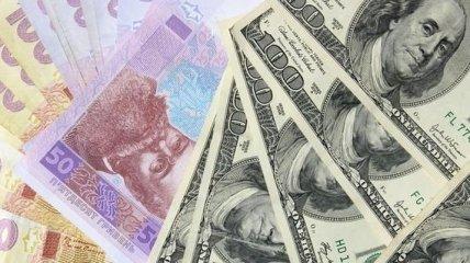 Официальные курсы Национального банка Украины на 4 января