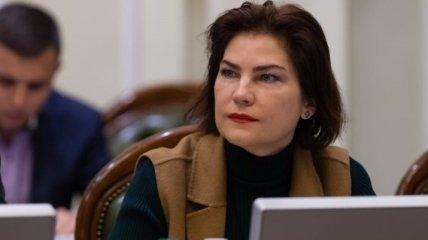 Генпрокурор рассказала, как будут бороться с пытками в органах