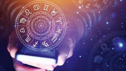 Любовный гороскоп на неделю: все знаки зодиака (25.11 - 01.12)