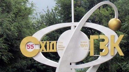 """Минэнерго: """"ВостГОК"""" получил лицензию на переработку урановых руд"""