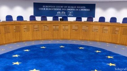ЕСПЧ обязал Россию выплатить учебным заведениям Приднестровского региона 126 тыс. евро
