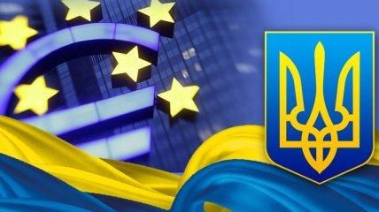 Украина и Еврокомиссия проведут срочные консультации