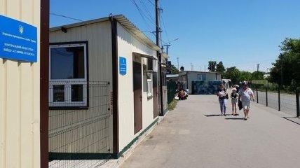 """С 4 по 10 августа КПВВ """"Станица Луганская"""" будет работать только до 18:00"""
