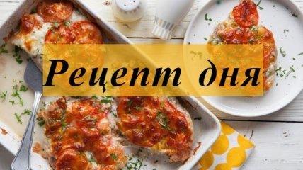 Рецепт дня: Свинина с помидорами и сыром