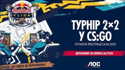 В Украине стартует CS:GO турнир Red Bull Flick