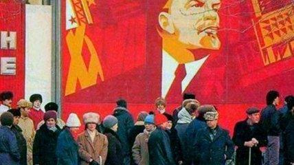 Главных страхи советского человека (Фото)