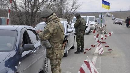 КПВВ на линии разграничения с Донбассом.