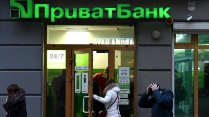 """""""ПриватБанк"""" передал коллекторам дело должника, который не уплатил 69 гривен"""