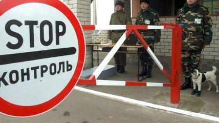 Украинские пограничники отказали во въезде 407 россиянам