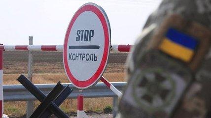 Украина закрывает границу для иностранцев