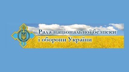 СНБО: За минувшие сутки ранены трое украинских военных