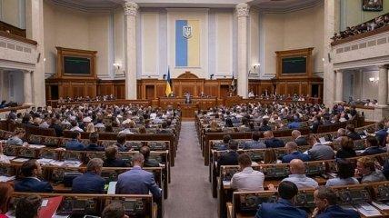 Нардепы внесли изменения в госбюджет-2020: что нового