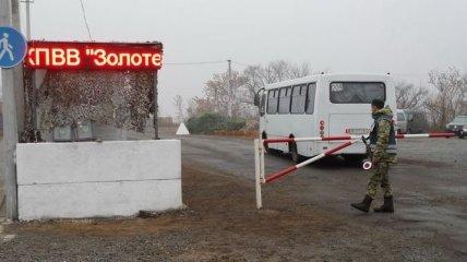 """ОРЛО блокирует открытие КПВВ """"Золотое"""""""