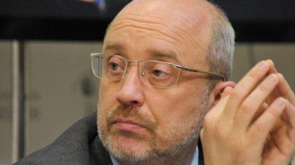 Киевсовет назначил Резникова секретарем