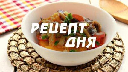 Рецепт дня: Рагу с курицей, овощами и грибами