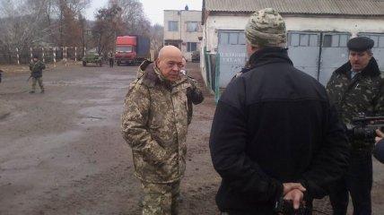 Москаль назвал самые горячие точки Луганской области