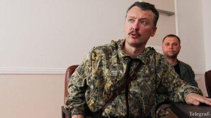 """Там просто черная дыра: Стрелков рассказал, до чего """"русский мир"""" довел Донбасс"""