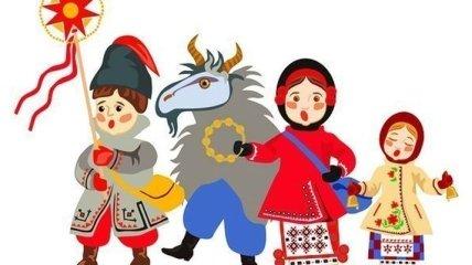 Старый Новый год 2018: лучшие щедровки на украинском языке для взрослых и детей