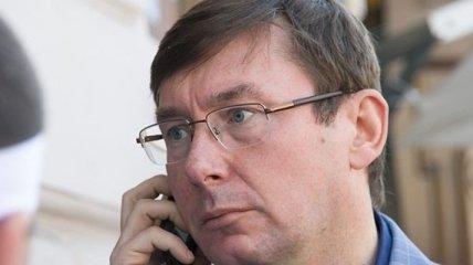 Луценко считает, что ВСЮ может начать работу через несколько недель