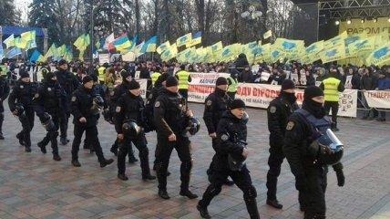 В центре Киева проходят сразу четыре акции протеста: усилены меры безопасности