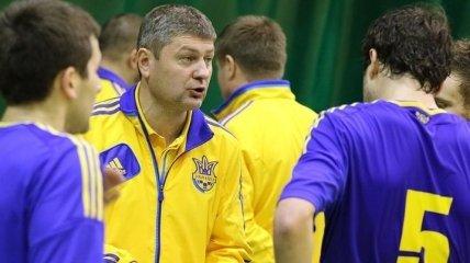 Футзал. Наставник сборной Украины рассказал о планах на 2019 год