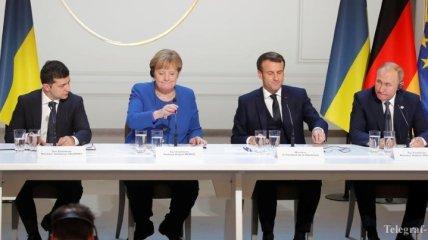 """Совместная пресс-конференция лидеров """"нормандской четверки"""": Онлайн"""