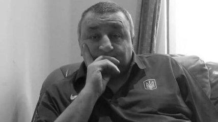 Умер заслуженный тренер Украины