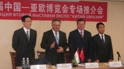 """Выставка ЭКСПО """"Китай- Евразия"""" принесла множество контрактов"""
