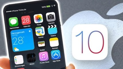 Операционку iOS 10 за сутки установили 14,5% пользователей iPhone, iPad и iPod touch